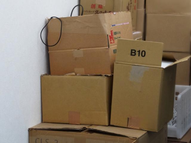 長期の出張は荷物を先に送って身軽に!